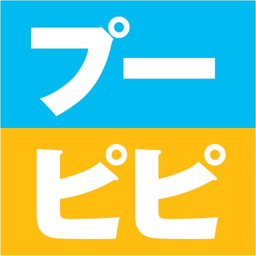 プーケット・ピピ島のブログ「プーピピ!」