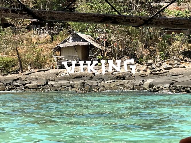 「タイのピピ島ってどんな場所?はじめて行く人に向けたピピ島基本情報」バイキングビーチ