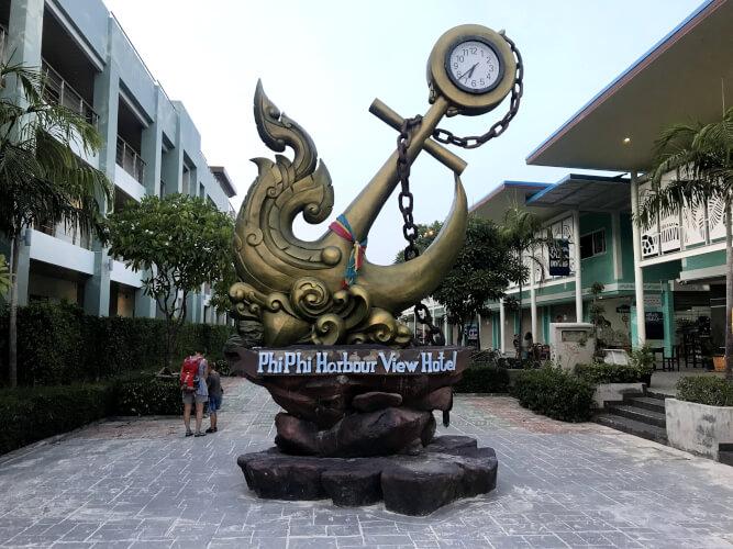 「タイのピピ島ってどんな場所?はじめて行く人に向けたピピ島基本情報」ピピ・ハーバー・ビュー・ホテル