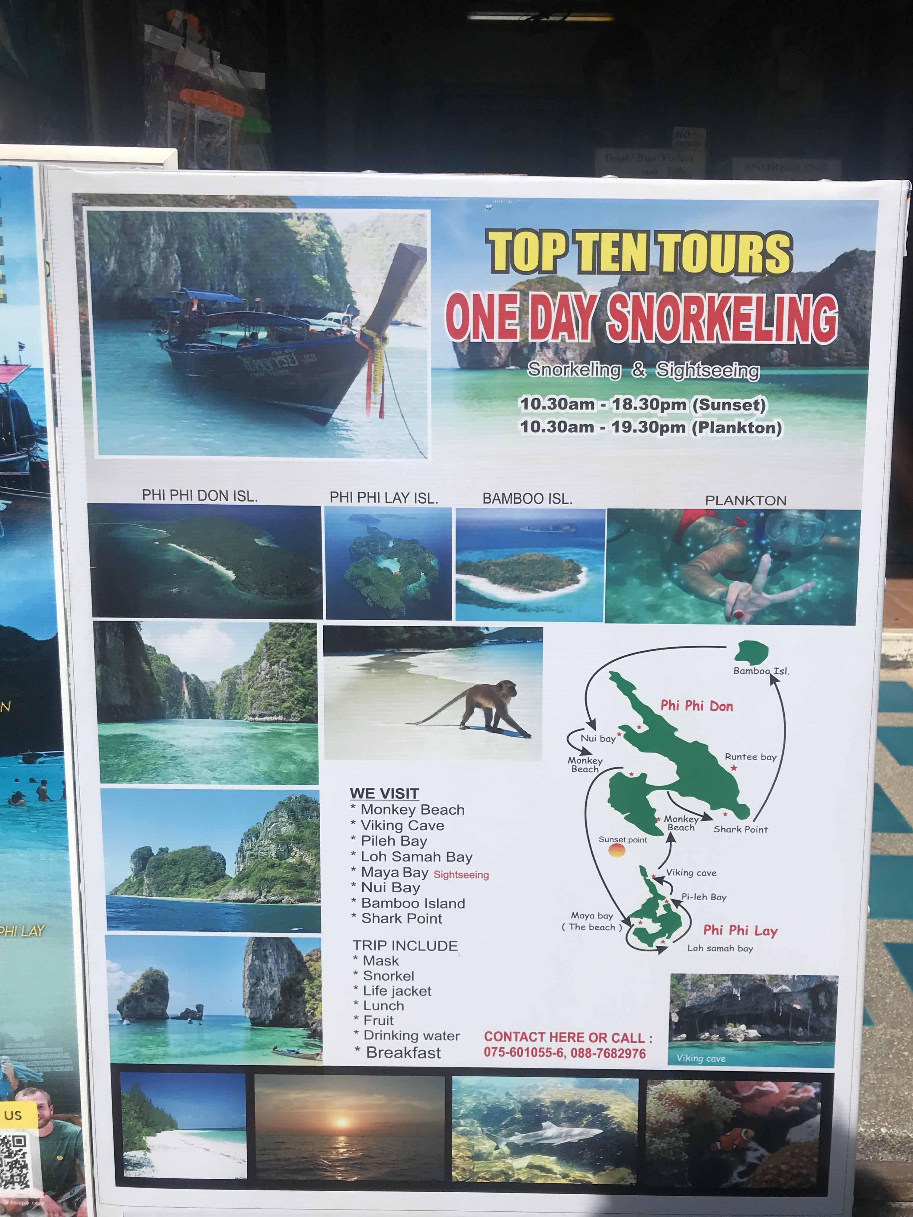 ピピ島のダイビングやオプショナルツアーは現地予約が格安でおすすめ!:アイランドホッピング