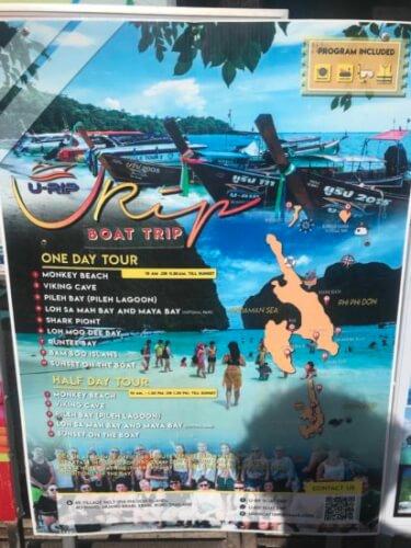 ピピ島のダイビングやオプショナルツアーは現地予約が格安でおすすめ!アイランドホッピング1