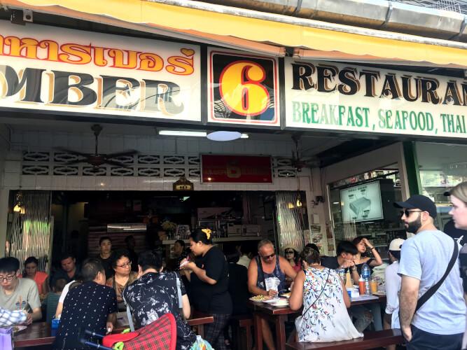 No.6 Restaurant(ナンバーシックス)