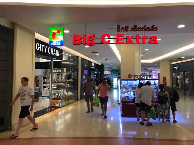 タイのプーケット・ピピ島で買って喜ばれる定番&おすすめお土産BIGC