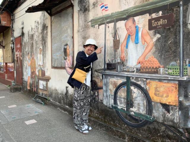 タイのプーケット・ピピ島で買って喜ばれる定番&おすすめお土産・タイパンツ